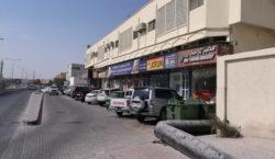 Al Luqta
